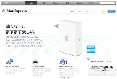airmacexpress1