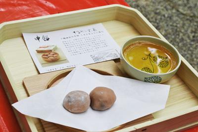 下鴨神社申餅