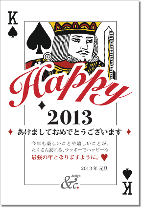 2013nycard
