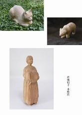朝子さんの木彫展