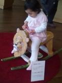 ライオンの揺り椅子