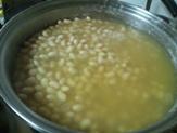 味噌用大豆