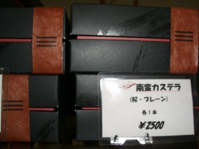 CIMG1831.JPG