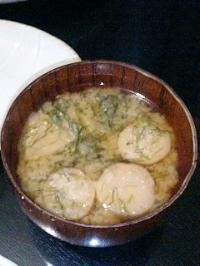 青海苔と麩の味噌汁
