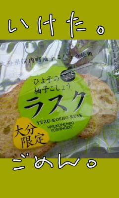 Oekaki_0018.jpg