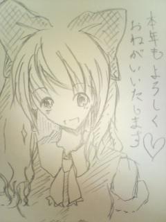 落描き(∵).jpg