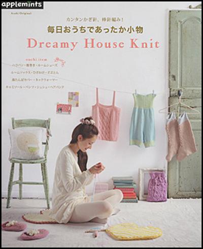 手編み ゆたんぽカバー