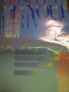 201003091126000.jpg