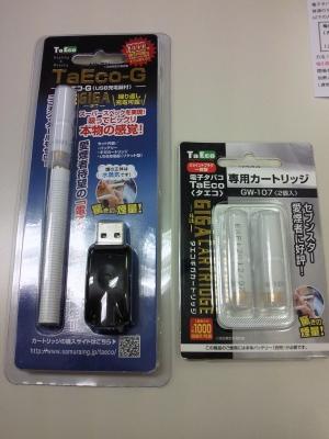 NEC_0361.JPG