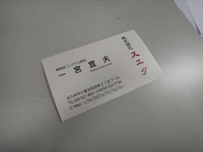 DSC03932_R.JPG
