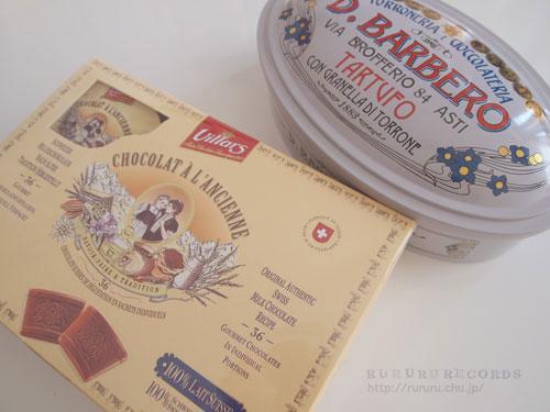 外国のチョコレート。