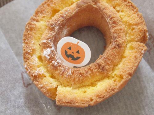 かぼちゃのドーナツ。