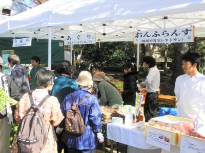 三島エコまつり飲食店