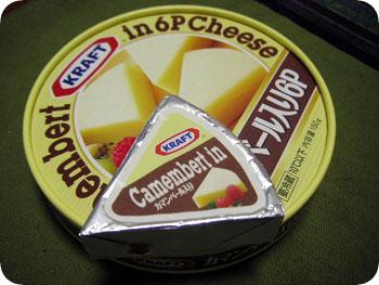 夜中にチーズ