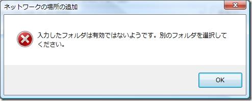 WebDAV2