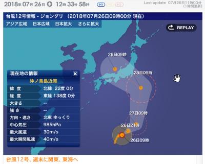 typhoon_26