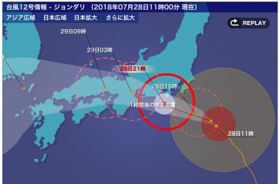 typhoon_12
