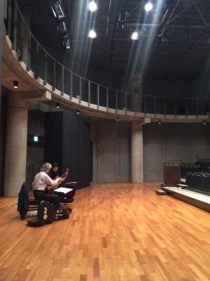 Rehears