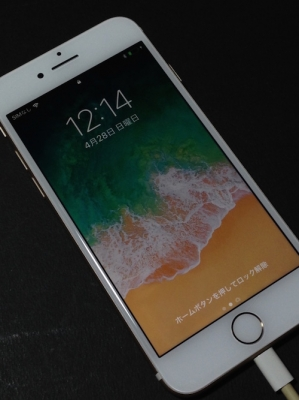 iPhone7--2