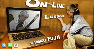 ONLINR LESSON