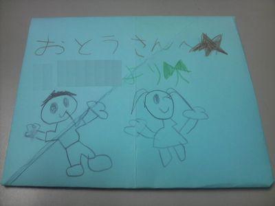 釣り絵手紙1