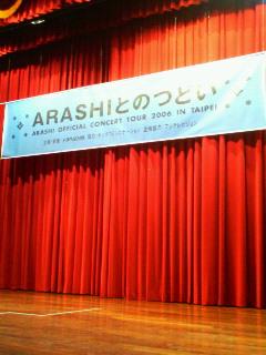 20060919_223589.jpg