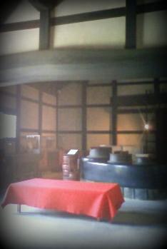 旧杉山家内観2