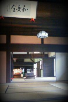旧杉山家内観9