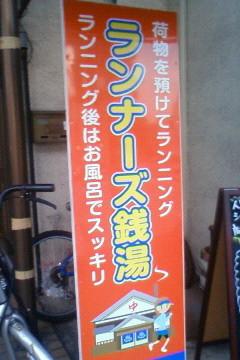 平田温泉3