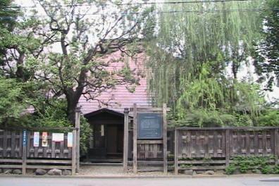 啄木の家1