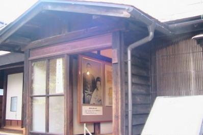 啄木の家2