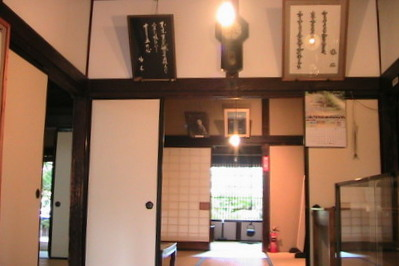啄木の家4