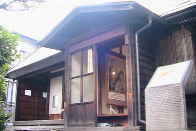 啄木の家8