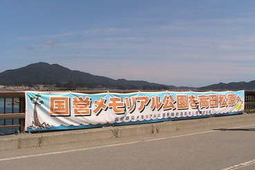 陸前高田8