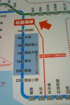 松島海岸駅2