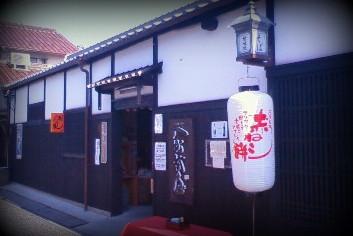 八町茶屋1