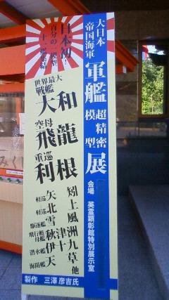 仙台城跡5