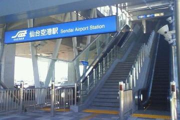 仙台空港駅2