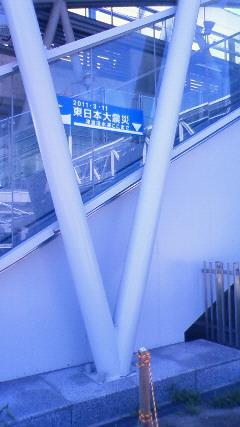 仙台空港駅3