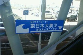 仙台空港駅4