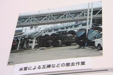 仙台空港6