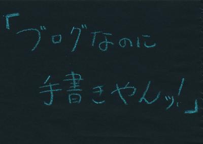 てがき庵3