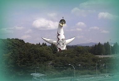 万博公園(大阪)