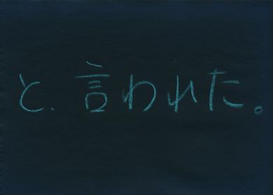 てがき庵5