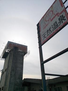 木曽岬13