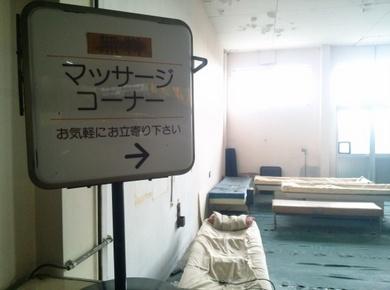 木曽岬14