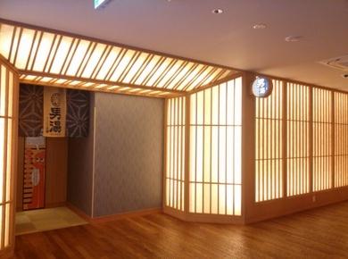 竜泉寺10
