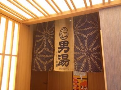 竜泉寺11