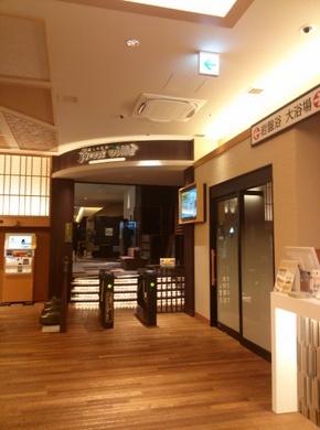 竜泉寺16