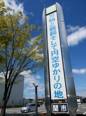 文化会館1